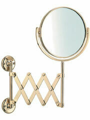 Samuel Heath Curzon Extending Wall Mirror